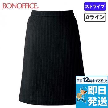 BONMAX AS2274 [通年]アウトラストA Aラインスカート ストライプ 36-AS2274