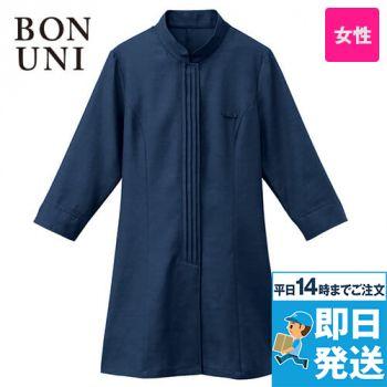 24231 BONUNI(ボストン商会) 七分袖マオカラーシャツ(女性用)