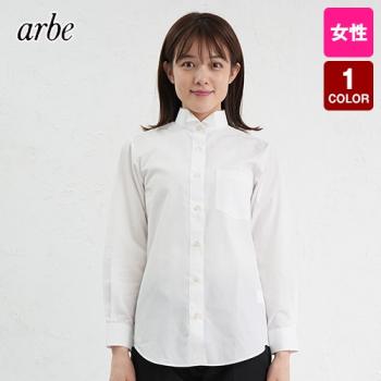 KM-4039 チトセ(アルベ) 長袖/ウィングカラーシャツ(女性用)
