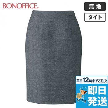 LS2192 BONMAX/エミュ ペッパーツイード素材のタイトスカート 無地