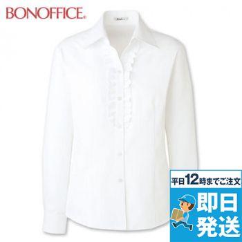 [在庫限り/返品交換不可]RB4150 BONMAX/リサール エレガントな胸元のフリルが華やかな長袖ブラウス
