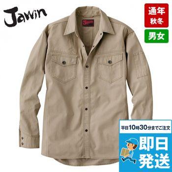自重堂JAWIN 51004 長袖シャツ(年間定番生地使用)