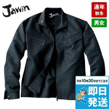 51600 自重堂JAWIN 長袖ジャンパー