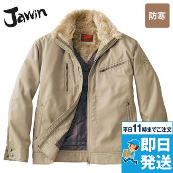 58100 自重堂JAWIN 防寒ジャン