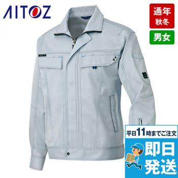 AZ60501 アイトス 長袖ブルゾン(男女兼用)