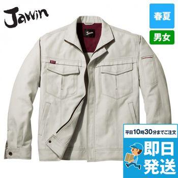 自重堂 56200 [春夏用]JAWIN 長袖ジャンパー(新庄モデル)