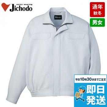 自重堂 82500 ポケットレス製品制電ブルゾン(JIS T8118適合)