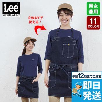 LCK79006 Lee 2WAYエプロン