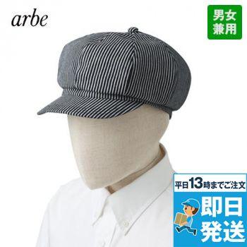 AS-8082 チトセ(アルベ) キャスケット