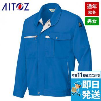 AZ6360 アイトス エコ交織マルチワーク 長袖ブルゾン