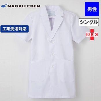 KEX5112 ナガイレーベン(naga