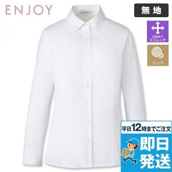 EWB690 enjoy 長袖シャツブラウス