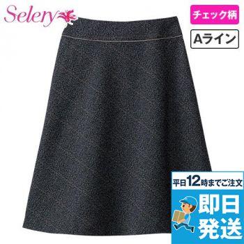S-16639 SELERY(セロリー) ツイード・セミフレアスカート(Aライン) 99-S16639