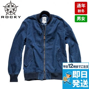 RJ0907 ROCKY デニムMA-1ミリタリージャケット(男女兼用)
