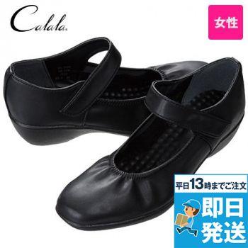 CL-0266 キャララ(Calala) パンプス