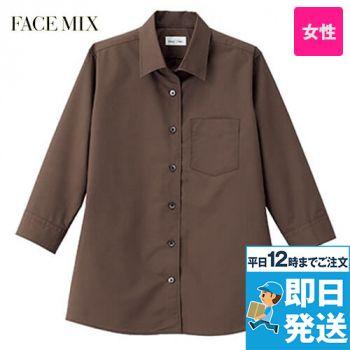 FB4039L FACEMIX 七分袖/開襟ブラウス(女性用)