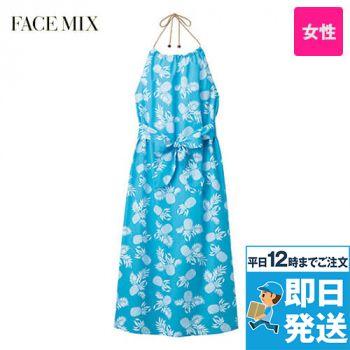 FK7173 FACEMIX エプロンドレス(パイナップル)(女性用)