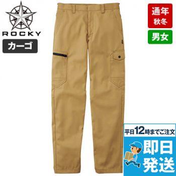 RP6909 ROCKY ノータックカーゴパンツ(男女兼用) ツイル
