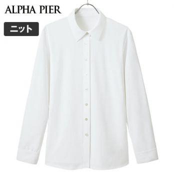 AR1429 アルファピア [通年]長袖シャツ[ニット/吸汗速乾/防透] 40-AR1429