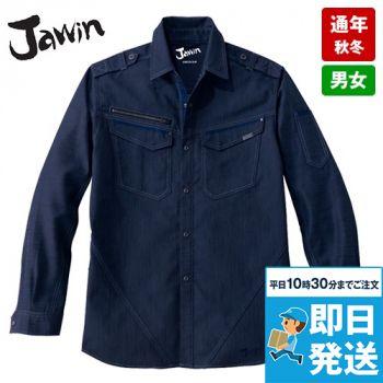 自重堂JAWIN 52604 ストレッチ長袖シャツ