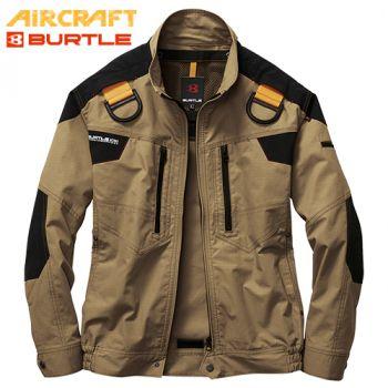 AC1141 バートル エアークラフト[空調服]綿100% ハーネス対応  長袖ブルゾン(男女兼用)
