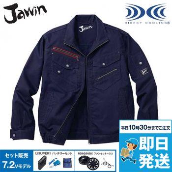 54030SET 自重堂JAWIN 空調