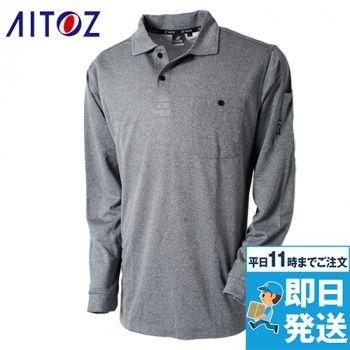LX69164 タルテックス ポリエステル100%鹿の子長袖ポロシャツ