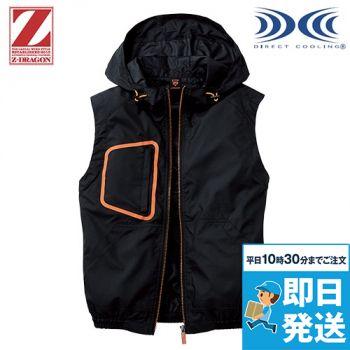 自重堂Z-DRAGON 74180 [春夏用]空調服 ベスト(フード付)
