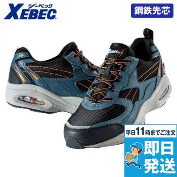 ジーベック 85109 静電防水安全靴