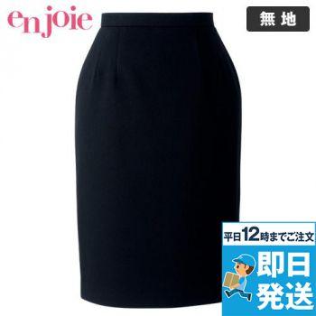 en joie(アンジョア) 51370 [通年]シンプルで使いやすいストレッチのスカート 無地 93-51370
