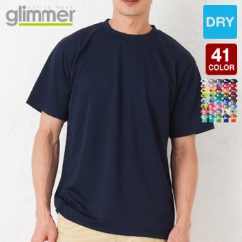 ドライTシャツ(4.4オンス)(男女兼用)