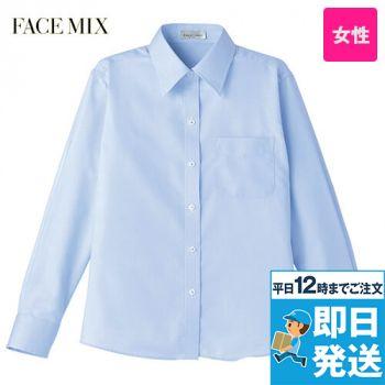 FB4012L FACEMIX 吸汗速乾ブラウス/長袖(女性用)ボタンダウン