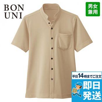 23304 BONUNI(ボストン商会) スタンドカラーニットシャツ/半袖(男女兼用)