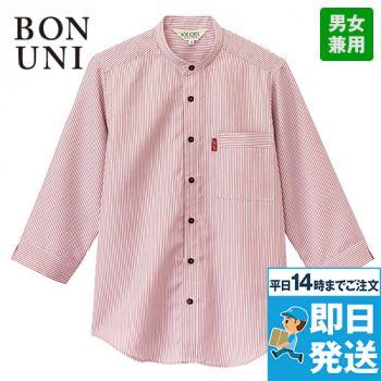34301 BONUNI(ボストン商会) スタンドカラーシャツ/七分袖(男女兼用)ストライプ