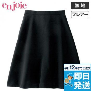 en joie(アンジョア) 56304 夏に最適な清涼素材のストレッチフレアースカート 無地 93-56304