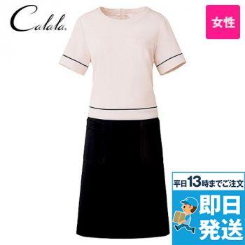 CL-0202 キャララ(Calala) [通年]ワンピース(女性用) 上下ツートン 84-CL0202