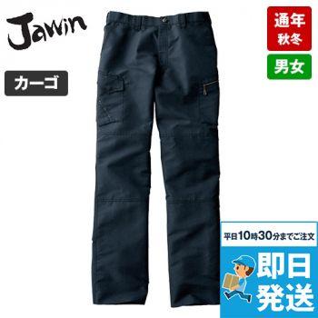 自重堂 51602 JAWIN ノータックカーゴパンツ