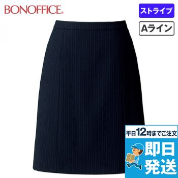 BONMAX AS2290 [通年]リゲル Aラインスカート ストライプ 36-AS2290