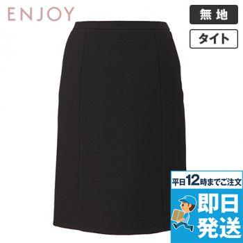 EAS573 enjoy セミタイトスカート 無地 98-EAS573