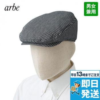 AS-8081 チトセ(アルベ) ハンチング帽