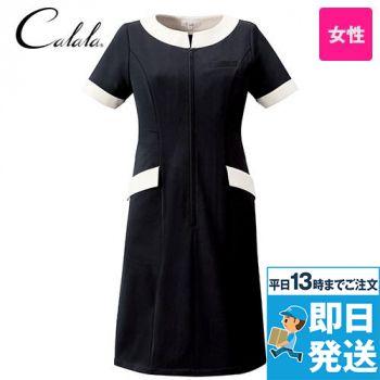 CL-0240 キャララ(Calala) ワンピース(女性用) 襟袖ポケット