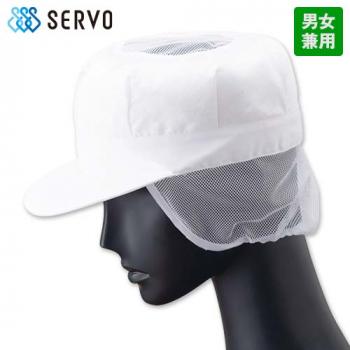 G-5210 5023 5024 SUNPEX(サンペックス) 八角帽子(メッシュケープ付)