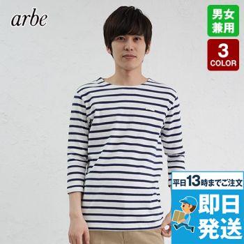 AS-8253 チトセ(アルベ) 七分袖バスクシャツ(男女兼用)