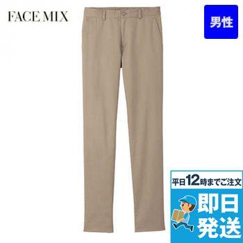 FP6028M FACEMIX メンズストレートパンツ/股下フリー(男性用)