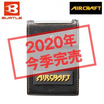 バートル AC160 エアークラフト専用