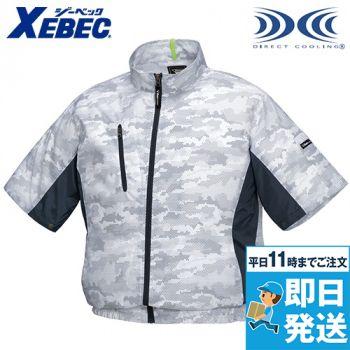ジーベック XE98006 空調服 迷彩半袖ブルゾン ポリ100%