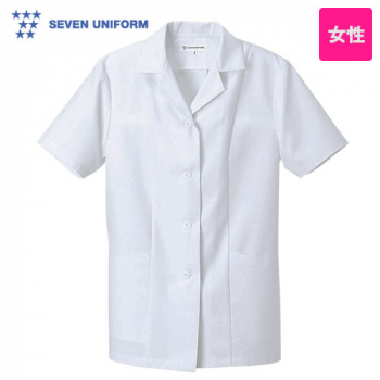 AA803-0 セブンユニフォーム コート/半袖(女性用)