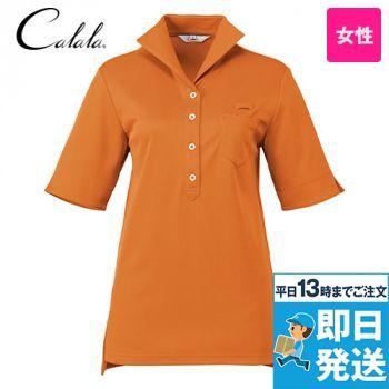 CL-0271 キャララ(Calala)