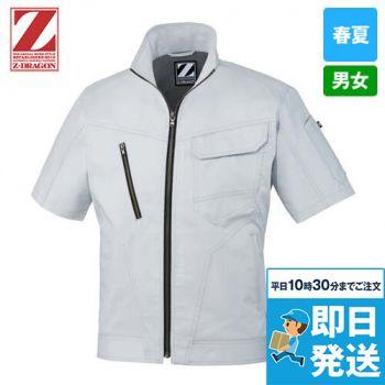 自重堂Z-DRAGON 75910 [春夏用]ストレッチ半袖ジャンパー(男女兼用)