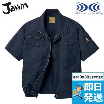 自重堂 54010 [春夏用]JAWIN 空調服 制電 半袖ブルゾン